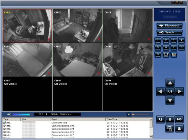 окно программы видеонаблюдения
