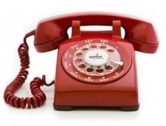 Телефона-телефона